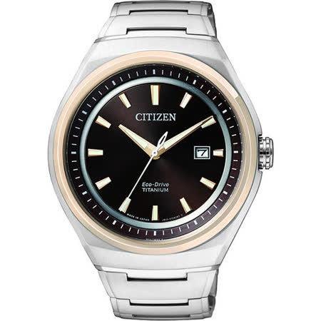 CITIZEN ECO-Drive 超級鈦都會時尚腕錶-咖啡x玫塊金框 AW1255-50W