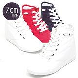 【KOREA首爾OL】百搭綁帶拉鍊內增高高筒帆布鞋  增高7公分 白色(5980-0048)