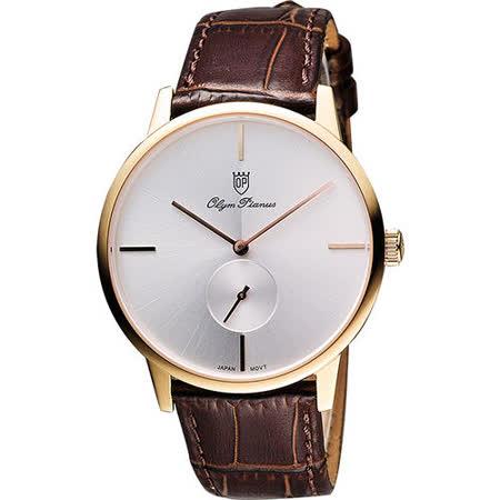 Olympianus 奧柏 光輝時刻小秒針腕錶-銀x玫塊金框 130-13MR銀面