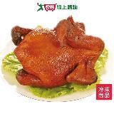 皇廚元味燻雞1隻(1600g/隻)