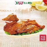 皇廚元味茶鴨1隻(1600g/隻)