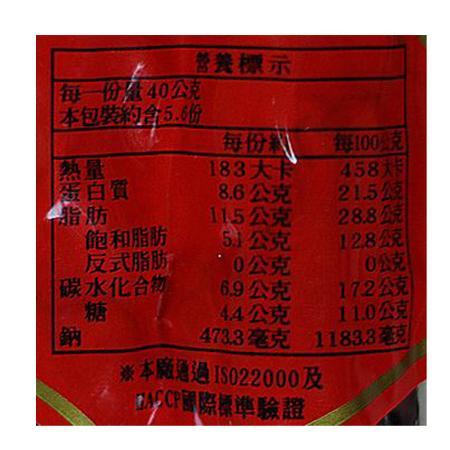 南門市場上海肝腸200g
