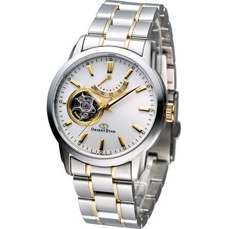 Orient Star 經典半鏤空動力儲存機械錶 SDA02001W