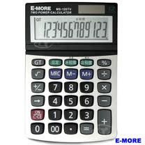 【E-MORE】稅率高手-加値稅專用桌上型計算機