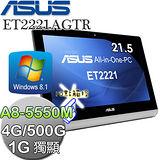 ASUS華碩 ET2221AGTR【多點觸控】AMD A8-5550M四核心 獨顯 Win8.1 21.5吋 All-in-One液晶電腦(ET2221AGTR-55557NG)