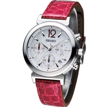 精工 SEIKO Lukia 魅力飛揚計時腕錶 V175-0AJ0J 紅皮 SSC885J1