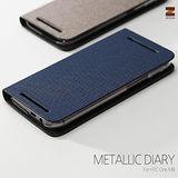 韓國正品空運Zenus Metallic Diary HTC M8 All New One義大利高級皮革金屬紋日記皮套