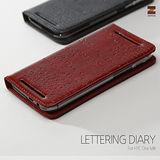 韓國正品空運Zenus Lettering Diary HTC M8 All New One復古簽字日記皮套
