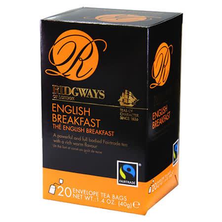 里奇威茶-英式早餐茶(2gx20入/盒)