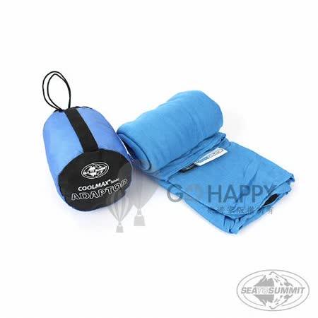 SEATOSUMMIT 恆溫睡袋內套(藍色)