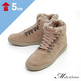 【KOREA首爾OL】內裡柔軟厚毛毛造型扣環板鞋 增高5公分 卡其(5980-0273)