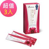 【白蘭氏】紅膠原青春凍3盒組 (每盒10包)