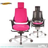【Merryfair】WAU時尚運動款機能電腦椅(OA布)-桃紅黑框