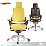 【Merryfair】WAU時尚運動款機能電腦椅(OA布)-萊姆黃黑框