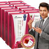 【白蘭氏】紅膠原青春凍12盒組 (每盒10包)