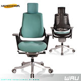 【Merryfair】WAU時尚運動款機能電腦椅(OA布)-湖藍黑框