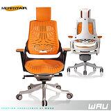 【Merryfair】WAU時尚運動款機能電腦椅(TPE)-芒果橘背黑框