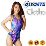 OLYMATE Clotho 專業競技版女性泳裝
