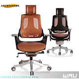 【Merryfair】WAU時尚運動款機能電腦椅(全網)-咖啡網黑框