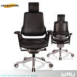 【Merryfair】WAU時尚運動款機能電腦椅(牛皮)-黑皮黑框