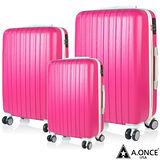【美國A.ONCE】甜蜜彩糖ABS色三件組 輕量飛機輪行李箱/登機箱