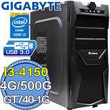技嘉B85平台【閃龍密探】Intel第四代i3雙核 N740D5OC-1G DDR5獨顯 500GB燒錄電腦
