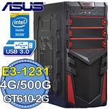 華碩H97平台【戒天闇使】Intel Xeon E3四核 GT610-2G獨顯 500GB燒錄電腦