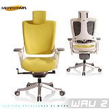 【Merryfair】WAU 2時尚運動款機能電腦椅(OA布)-萊姆黃白框