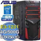 華碩H97平台【戒天神偷】Intel Xeon E3四核 GTX750-1G獨顯 500GB燒錄電腦