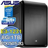 華碩H97平台【戒天護甲】Intel Xeon E3四核 GTX750TI-2G獨顯 1TB燒錄電腦