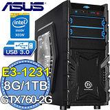 華碩H97平台【魔魂黑焰】Intel Xeon E3四核 GTX760-DC2OC-2GD5獨顯 1TB燒錄電腦