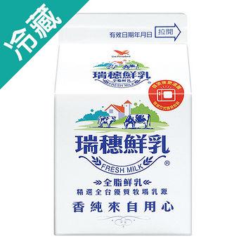 瑞穗全脂鮮奶290ML(牛奶)