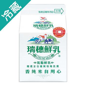 瑞穗低脂鮮奶290ML(牛奶)
