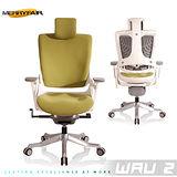 【Merryfair】WAU 2時尚運動款機能電腦椅(OA布)-橄欖綠白框