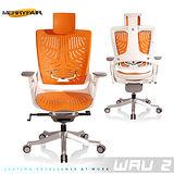 【Merryfair】WAU 2時尚運動款機能電腦椅(TPE)-芒果橘背白框