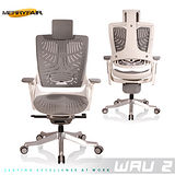 【Merryfair】WAU 2時尚運動款機能電腦椅(TPE)-知性灰背白框