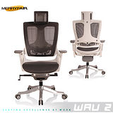 【Merryfair】WAU 2時尚運動款機能電腦椅(全網)-深灰網白框