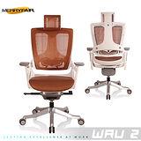 【Merryfair】WAU 2時尚運動款機能電腦椅(全網)-咖啡網白框