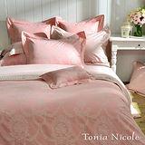 Tonia Nicole克柔伊色織緹花-4件式床包組(雙人)