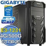技嘉H97平台【破突劍擊】Intel Xeon E3四核 GT730-2G獨顯 500GB燒錄電腦