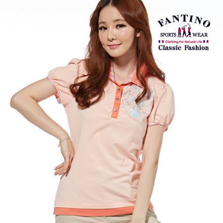【FANTINO】女款 舒適修身超熱賣休閒立領衫(桔色) 271212