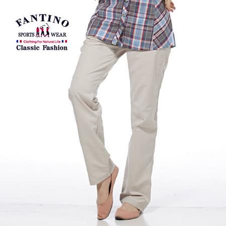 【FANTINO】女款 優雅休閒棉質長褲(米) 273201