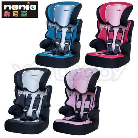 納尼亞 NANIA (新)成長型汽車安全座椅/汽座(網眼布)