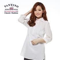 【FANTINO】女款 法式清爽素面長版上衣(白) 274140