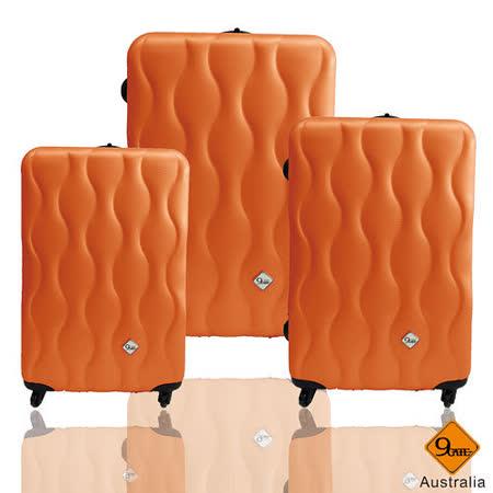 Gate9 波西米亞系列ABS霧面輕硬殼三件組行李箱