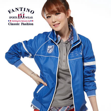 【FANTINO】女款 防曬休閒外套(紅、藍) 275101-275102