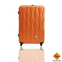 Gate9 波西米亞系列ABS霧面輕硬殼行李箱28吋