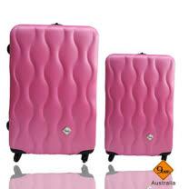 Gate9 波西米亞系列ABS霧面輕硬殼行李箱28+20吋兩件組