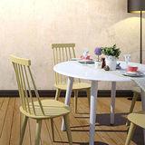 (時尚風情) 3.5尺白色圓型餐桌椅組 (一桌四椅/A型餐椅)