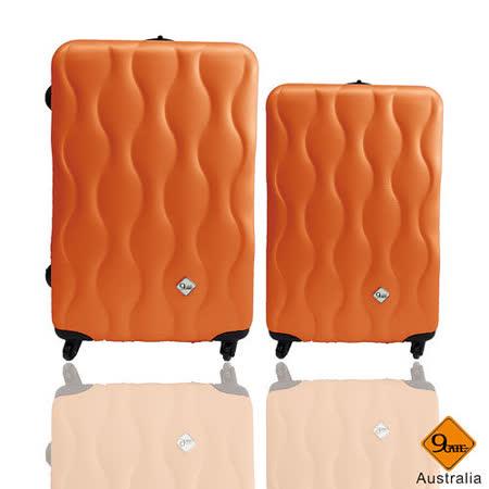 Gate9 波西米亞系列ABS霧面輕硬殼行李箱24+20吋兩件組